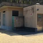 緑化センター トイレ