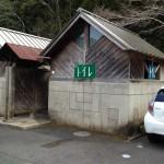 くらがり渓谷キャンプ場 トイレ