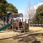 大谷公園 遊具