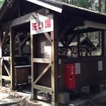 くらがり渓谷キャンプ場 炊事場
