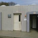 洲原公園 トイレ