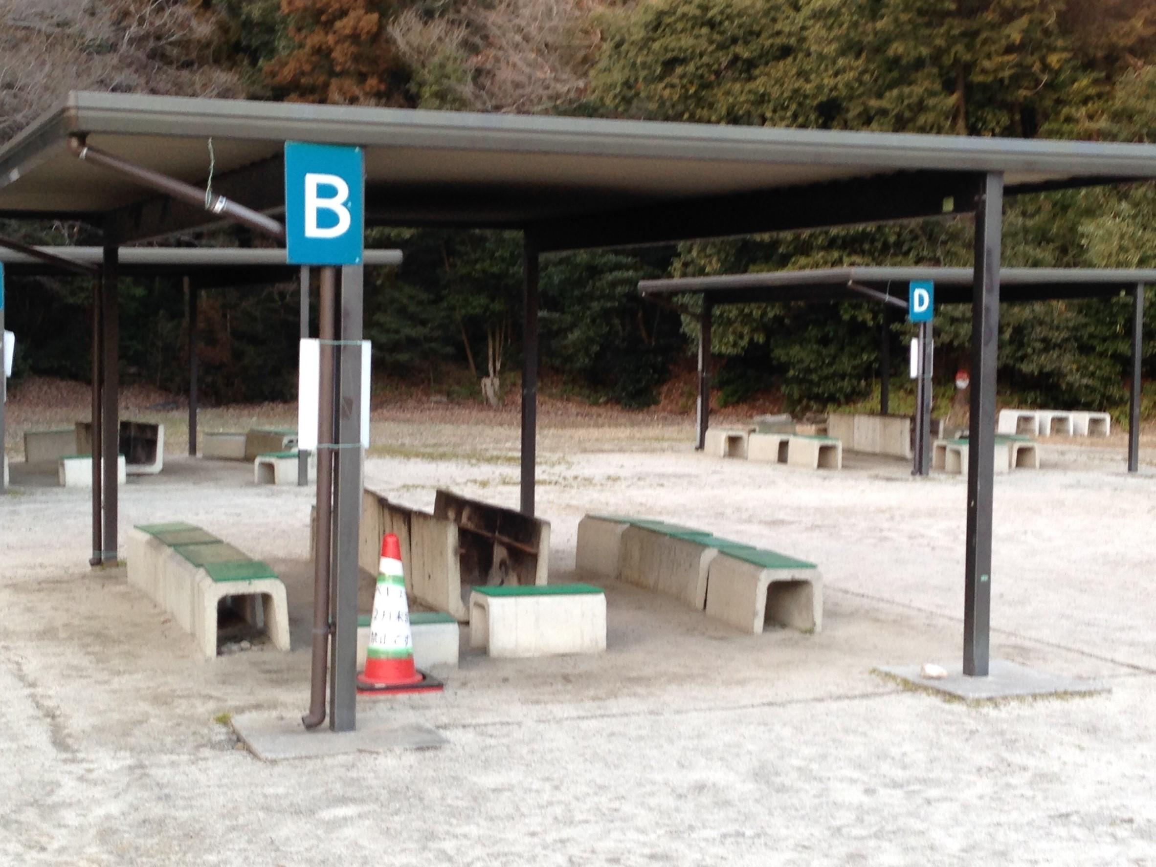 岡崎中央総合公園 バーベキュー場