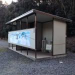 岡崎中央総合公園 バーベキュー場 トイレ