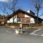 緑化センター 昭和の森管理施設