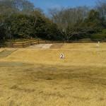 聚楽園公園