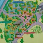 洲原公園 案内板