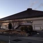 岡崎中央総合公園 体育館