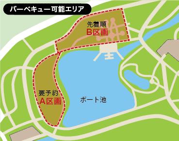 庄内緑地公園バーベキュー2区画