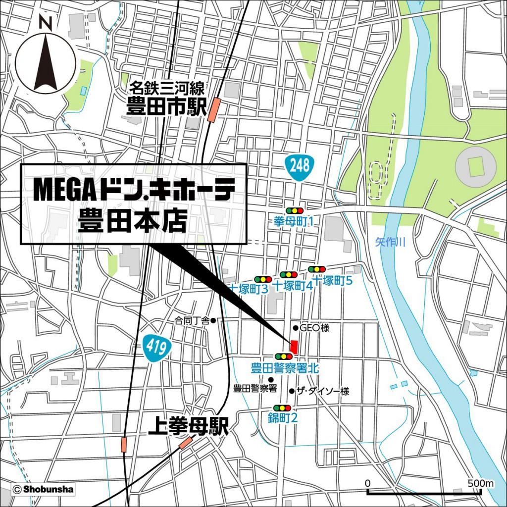 MEGAドン・キホーテ豊田本店の地図