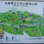 三木山森林公園 マップ