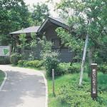 三木山森林公園 窓口