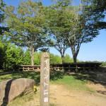 三木山森林公園 イベント広場