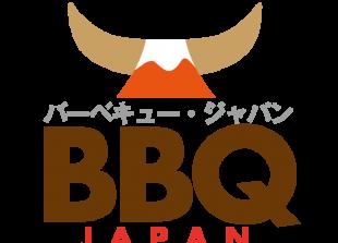 バーベキュー・ジャパン