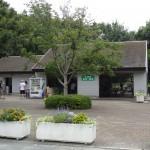 府中の森公園 売店