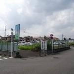 多摩川中央公園 臨時駐車場
