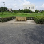 多摩川中央公園 洗い場