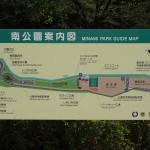 福生南公園 案内図