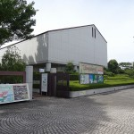 郷土の森公園 府中郷士の森博物館