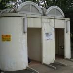 郷土の森公園 トイレ