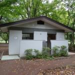 武蔵野公園 トイレ