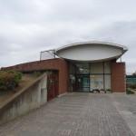 松木公園 管理事務所
