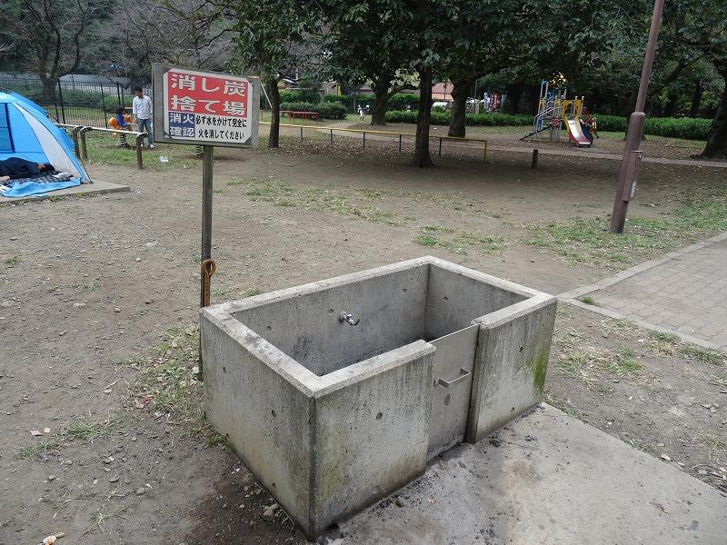 和田堀公園 炭捨て場