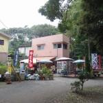 和田堀公園 民営売店