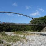 釜の淵公園 龍淵橋