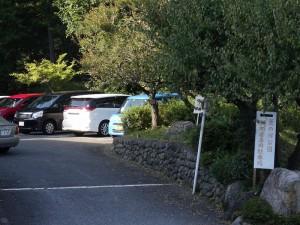釜の淵公園 かんぽの宿側駐車場