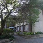 釜の淵公園 青梅郷土博物館