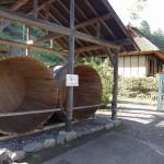 釜の淵公園 醤油樽