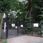 鎌田公園 入口