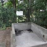 鎌田公園 炭捨て場