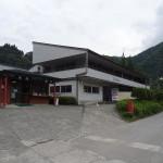 青根キャンプ場 管理事務所と緑の村休暇センター