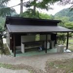 青根キャンプ場 トイレ