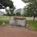 汐入公園 炭捨て場