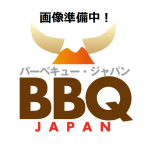 所沢カルチャーパーク(埼玉県 所沢市)をおすすめスポットに追加しました。
