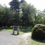 富士森公園