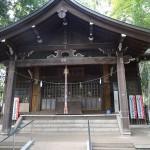 富士森公園 浅間神社
