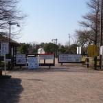 江東区立若洲公園 入口
