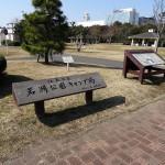youtube動画 江東区立若洲公園(東京都 江東区)