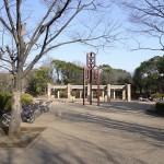 平和島公園 カリヨン広場