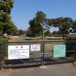 城南島海浜公園 BBQ施設入口