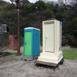 馬渡橋 トイレ