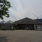 木場公園サービスセンター