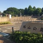 津久井城山公園 入口
