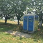 あゆみ橋 仮設トイレ