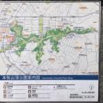 本牧山頂公園 全体地図