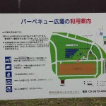 篠崎公園 (11)