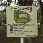 篠崎公園 (5)